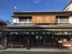駅に戻る途中、赤福の支店がちょうどオープンしたところでした。 (営業時間09:00~17:00) 戻りの電車まで時間に余裕があるので、立ち寄ってみます。