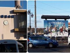 """あわら市は競技かるたを題材とした漫画""""ちはやふる""""の舞台のひとつ。 ちはやふるファンの私は漫画に出てくる景色そのままの駅前にちょっと興奮。"""