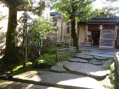 一般公開されている武家屋敷『野村家』を見学。美しい庭園は必見です。