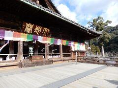 本堂は断崖絶壁に建てられていて清水寺と同じ建築方法