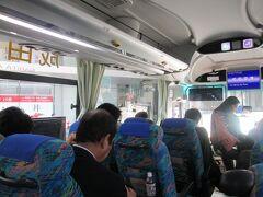 11:09東京駅出発