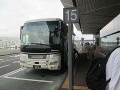 12:24成田空港到着