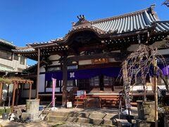 本坊本行寺からすぐ近くに、4寺目の厳定院(弁財天)があります。