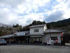 なんてったって奈良には1300年もの歴史があるからね   とても誇らしいです!