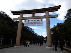 長谷寺であまりにも人がいなかったもんだから   調子に乗って橿原神宮にお立ち寄り