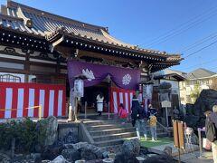 7寺目 曹禅寺(そうぜんじ)に着きました。布袋尊です。