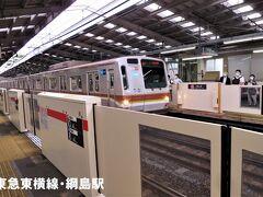 ■東急東横線・綱島駅 ただ今の時刻は午前6時を過ぎたところです。 横浜は曇りですが、これから向かう信州木曽町は大雨の予報です。