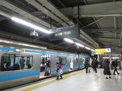 東京は秋葉原から京浜東北線で石川町まで。座れたのでそのまま。 途中東海道線に乗り換えても5分も変わらないし。 妻に電話すると、もうホテルに入っていて、もう中華街に向かっているとのこと。 あ、負けてる。