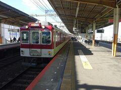 【その2】からのつづき  京都からJR奈良線103系から近鉄線に乗り換えて大和八木駅に着いた。 ここから、近鉄大阪線の急行に乗り換えます。