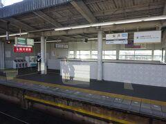 大和八木の次の停車駅、JR桜井線との接続駅・桜井駅。 電車はここからしばらく各駅に停まります。