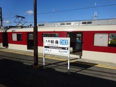 反対側のホームに、この駅始発の準急電車が停まっていた。