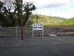 長谷寺駅。