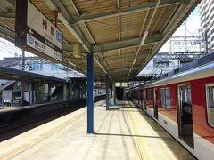 この駅には、出張で来たことがある。