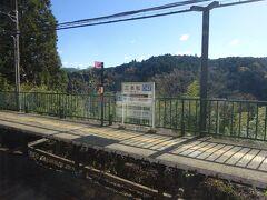 この駅が、奈良県内最後の駅になる。