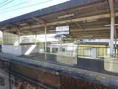 三重県に入って最初の駅、赤目口駅。