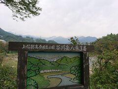 谷川岳もうっすら見ることがでしました。