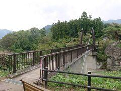 与謝野晶子公園。