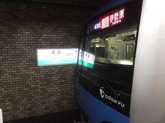 浅草へは千代田線と銀座線で向かいます。 千代田線の湯島駅から銀座線の上野広小路駅へ徒歩3分。 今日は東京メトロ24時間券の利用。 なのでこんな改札外のちょっと変な乗り換えもできてしまいます。