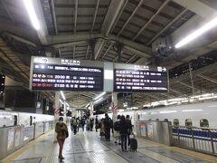 人の少ない東京駅新幹線ホーム。