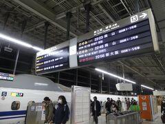 22:15京都着。ほんの2時間ちょっと。あっという間の感じ。 短期間に3回乗ってちょっと慣れてきたとはいえ、まだ名古屋あたりの気分。 昔は京都まで3時間でした。
