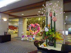 宿泊は『あわら温泉 まつや千千』。 館内はお正月ムードです。
