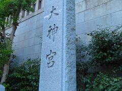 芝大神宮 生姜塚