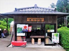 """お寺の中には、こんなお茶屋さんも☆ """"花の茶屋さん""""です。 名前が素敵☆"""