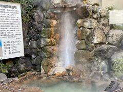 6ヵ所目は「龍巻地獄」。到着したときにちょうど間欠泉が吹き上がっていました。
