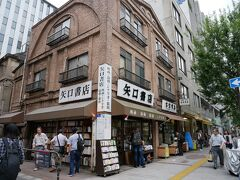 こちらは建物自体が素敵な矢口書店さん。