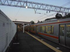 金谷駅到着