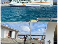 3本目が終わって阿嘉港に戻るのは 那覇へ行くゲリーざまみが入港してくる時間(14:15)  ここでゴビーズⅢも食事の時間 初めて見たよボートの給油500リットルをゴクゴク飲んだ