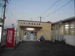 大井川鉄道駅舎です。