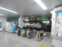 金谷駅(JR駅舎)