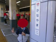 1番札所曹源寺の最寄り駅である前後駅に向かうため名鉄金山駅にやってきました。