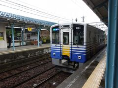 チェックアウトしたら、えちぜん鉄道あわら湯のまち駅から40分ほど電車に乗り、福井駅へ。
