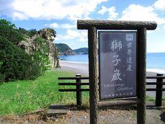 七里御浜に沿って、少々急ぎながら歩き、35分ほどで獅子岩までやってきました。