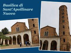 ホテルをチェックアウトし、最初に訪れたのは 『サンタポリナーレ・ヌオヴォ聖堂』 (Basilica di Sant'Apollinare Nuovo)  東ゴート王国のテオドリック王により西暦500年頃に 宮殿に隣接して建設されたアリウス派(※)の聖堂です。  ※ゴート族が信奉していたアリウス派はキリストの神聖つまり三位一体説を否定するもので、正統派カトリックからは異端とされていました。  540年に正統派カトリックの東ローマ皇帝ユスティニアヌスがラヴェンナを奪還すると、アリウス派を想起させるモザイクや装飾が修正され、異教徒と戦った聖マルティヌスに捧げる聖堂として『サン・マルティーノ・イン・チェロ・ドーロ(黄金の空の聖マルティーノ)』と名称も変更されました。(その後9世紀に現在の名称に変更されました)