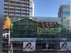 原宿駅の新ホームから見える 旧駅舎。