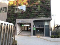 神宮を出まして 原宿駅を通過
