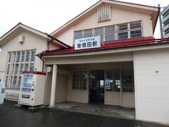 現在のルートで曽根田駅と開業したのが1942(S17)年というので、そのときからの駅舎なのでしょうかね。そうだとすると、80年近く経つことになりますが。