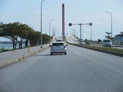 3日めは西海岸から東海岸へ。海中道路です。