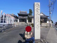 続いて3番札所の普門寺までは300メートルほどで到着です。