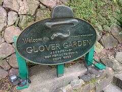 観光バスツアーの最後のスポットは、グラバー園。ツアーガイドの方が丁寧に解説してくれました。