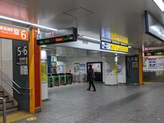 明けましておめでとうございます! 横浜駅も疎らです… 何が悲しくて元旦の早朝に出歩いているんだか…