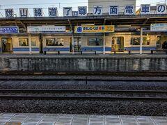 小田原~、 向かいは大雄山線。 しっかし、換気良く、密もなく、電車に乗っていたら、すっかり体が冷え切って仕舞いました…