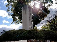 京都国立博物館を通り過ぎると、直ぐに『豊国神社 』に到着しました。
