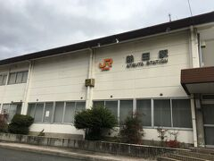 午後1時2分、JR熱田駅到着。 快速が走っていて豊橋までのアクセスがよく、さらに同じ列車で浜松まで行ってくれたので、疲れて眠くなって爆睡してしまいました。 今年も海外旅行は出来ないと思うので、引き続き東海道歩きをすることになりそうですが、2021年内に300キロくらい歩けたらいいなぁと思います。  鳴海宿から宮宿まで約7キロ 東海道約500キロのうち約126キロ制覇