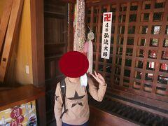 4番札所の延命寺から6番札所の常福寺へ向かいます。距離の関係上、4番から6番に向かうルートは開創当時から一般的になっているそうです。