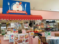 腹減ったー。さっきの第一レストハウスにあるダニーズレストランで食事しよう。