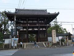 廣隆寺楼門  推古天皇の時代に建立された京都で最も古い寺院で